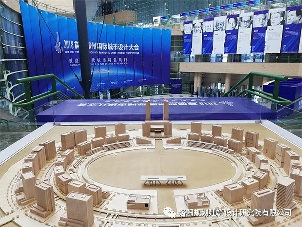 """""""塑造新时代城市特色风貌""""——郑州首届城市设计大会纪实"""