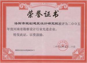 公司荣誉 (3)
