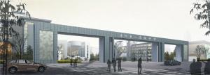 洛阳市第一高级中学新校区入口大门
