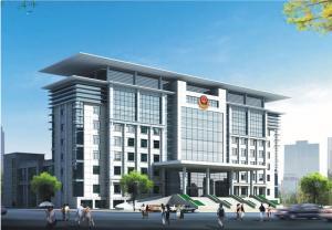 宜阳公安局办公楼